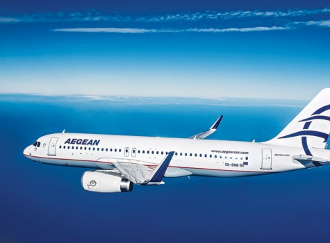 aegean_pearl_travel_air_tickets